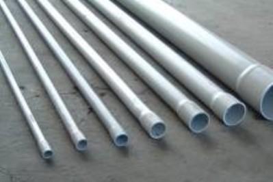 Ống nhựa pvc-c1